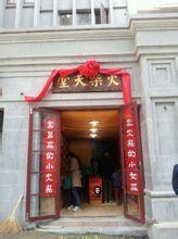 连云港老街