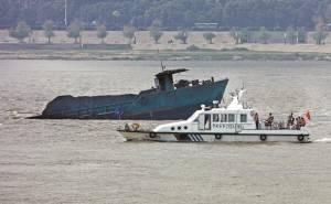 灌河口一不明船舶翻扣 受雾霾影响搜救暂未发现遇险人员