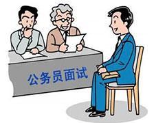 2018年甘肃国家公务员考试笔试成绩查询时间+网址