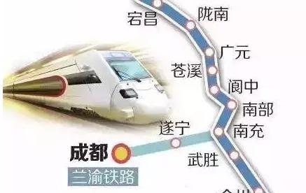 兰渝铁路9月26日正式开始售票