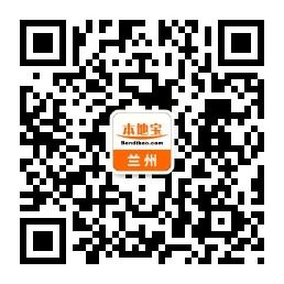 2018兰州春节传统习俗活动汇总(更新中)