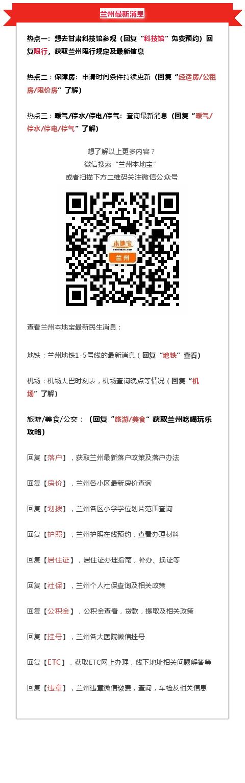 甘肃科技馆交通指南(地址+公交)