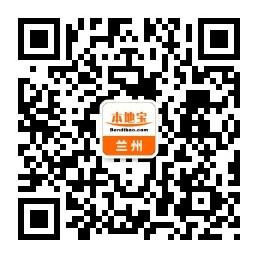 关于甘肃省省直机关事业单位职工医保拟新增定点医药机构名单的公示
