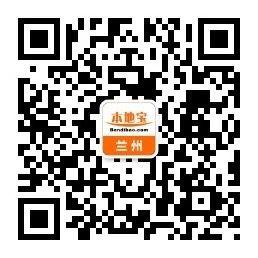 甘肃新型肺炎疫情最新消息(持续更新)