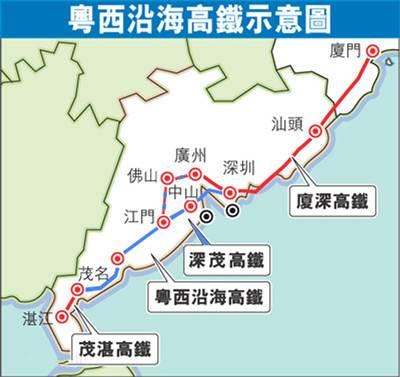 深茂铁路线路图
