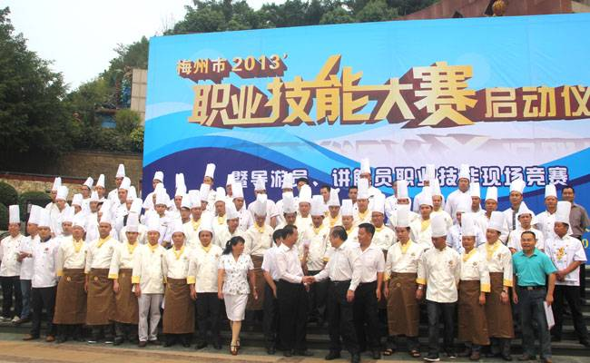 客家菜职业技能竞赛 在客天下广场隆重举行