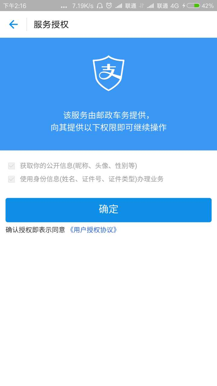 梅州交通违法支付宝缴纳步骤(图文版)
