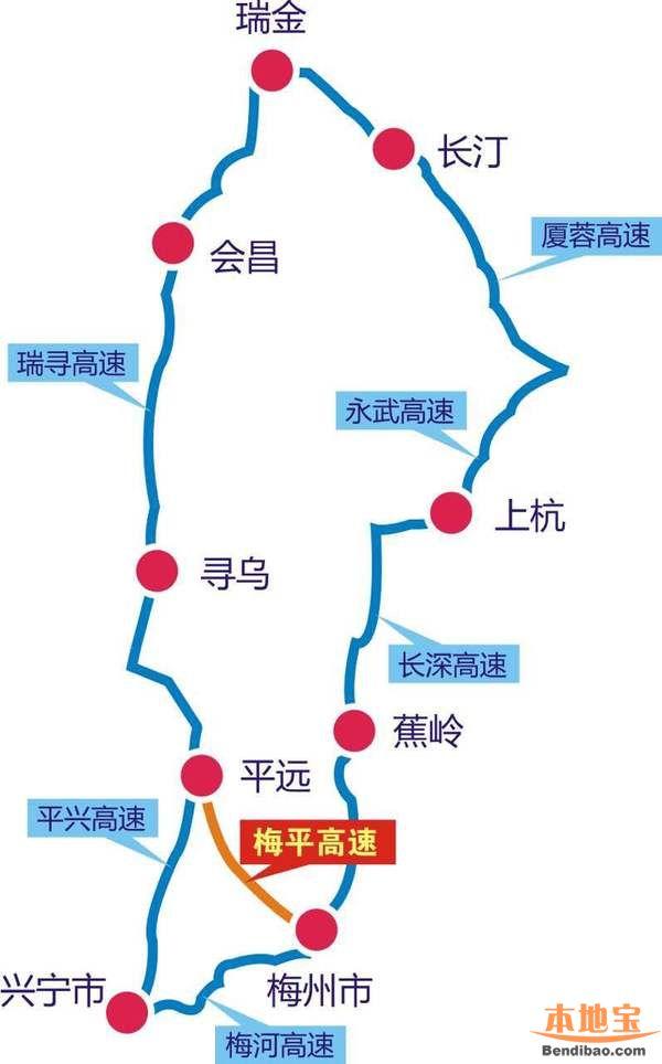 梅州梅平高速路线图