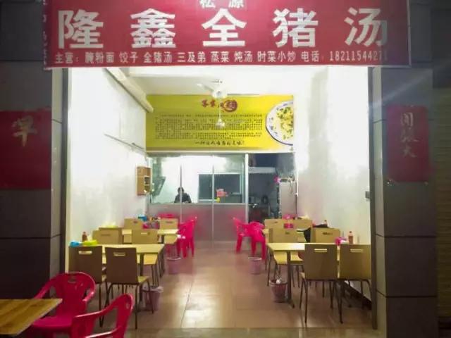 梅州美食餐厅推荐:掩面+三及第风味