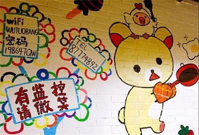 餐厅手绘墙画 年糕