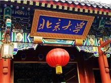 宁波今年共有68人考入清华北大
