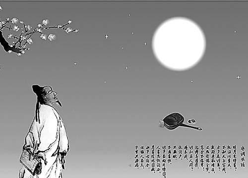 宁波适合赏月的地点推荐