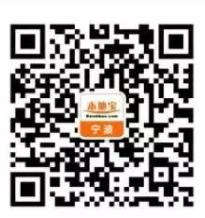 宁波生育登记怎么办理