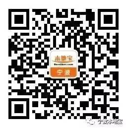 2017宁波方特520活动详情(时间+地点+门票)