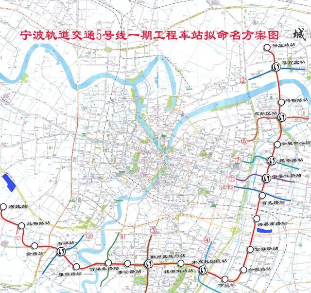 宁波地铁5号线一期规划图片