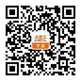 2018台风派比安宁波最新消息(持续更新)