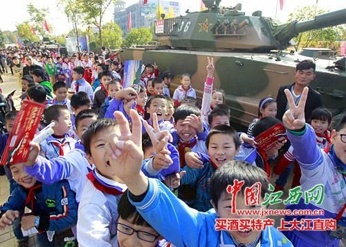 江西省首届大型国防兵器真实展详情