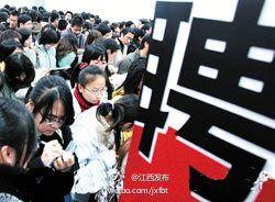 11月8日南昌将举行大型招聘会 诸多知名企业
