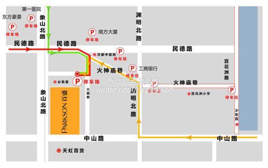 地铁修建期间南昌百盛停车参考