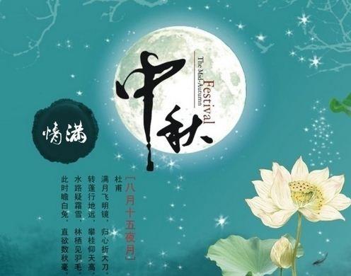 中秋节的习俗故事-南昌中秋节习俗之