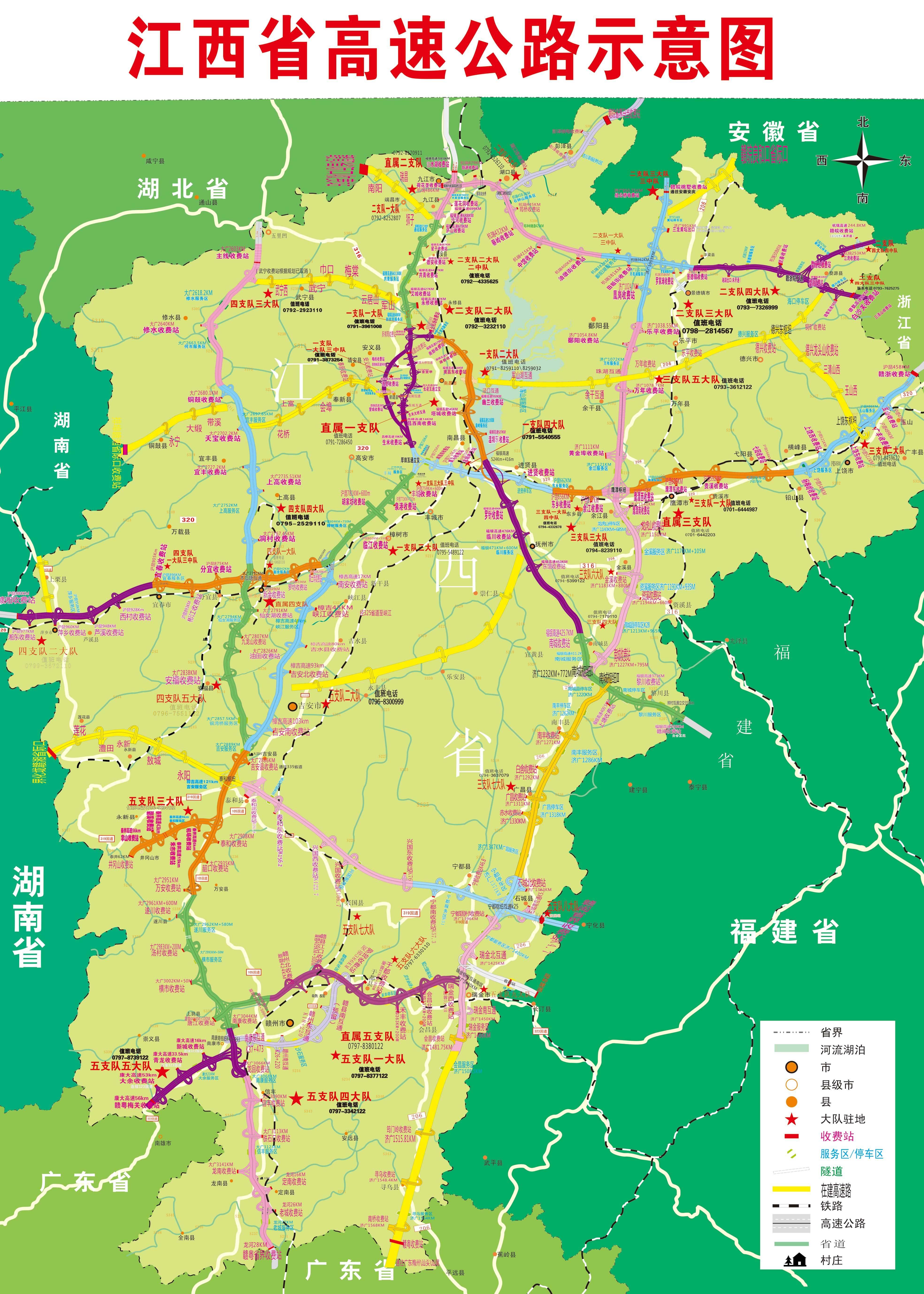 通车的高速公路详细列表如下: 路线编码 路线名称 经江西省的路段