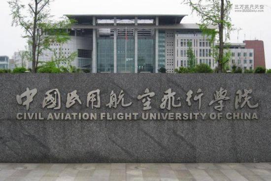 2015中国民用航空飞行学院在赣招生安排
