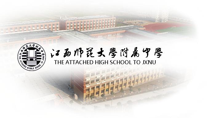 2017南昌市前十大重点中学