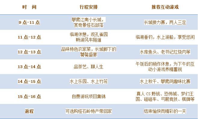 2017南昌溪霞怪石岭一日游(时间+地址+门票)
