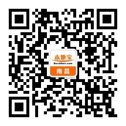 2017南昌小学入学学区划分范围(完整版)
