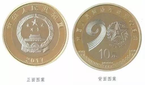 2017南昌建軍紀念幣第一批和第二批能同時預約嗎
