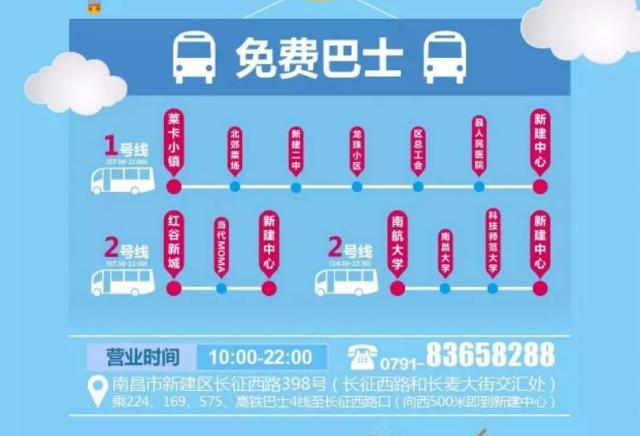 2018南昌首届民俗文化艺术节活动时间安排一览表