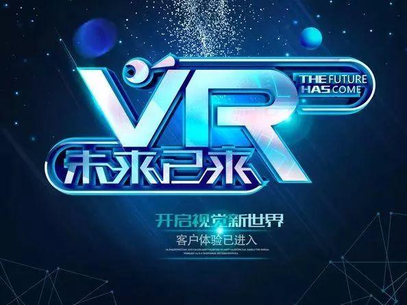 南昌VR主题乐园游玩项目及适宜人群全攻略