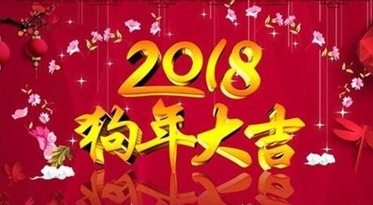 2018央视春晚网曝节目单一览表