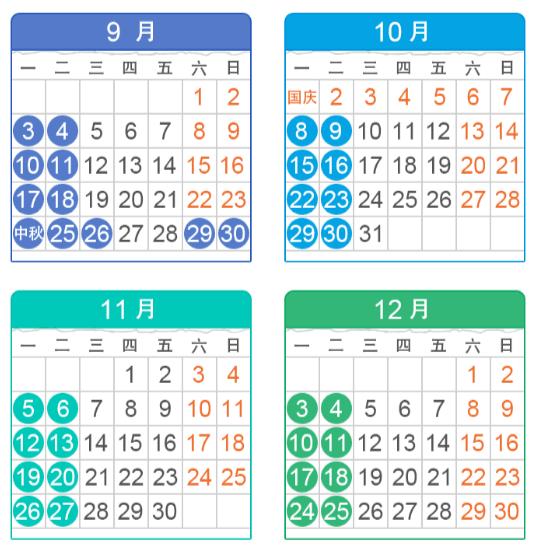 江西省科技馆2018开放日期一览(每月)