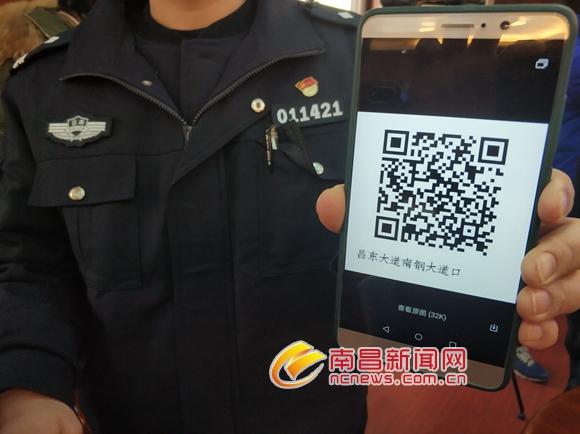 1月14日起南昌非机动车交通违法 当事人将当场学习考试
