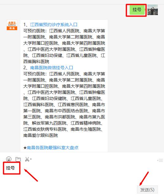 江西省妇幼保健院新院区部分门诊试运行