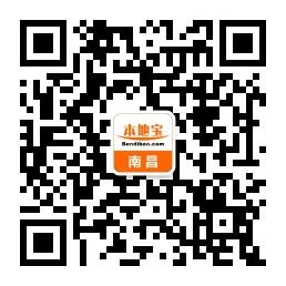 江西省皮肤病专科医院增设白癜风专病门诊
