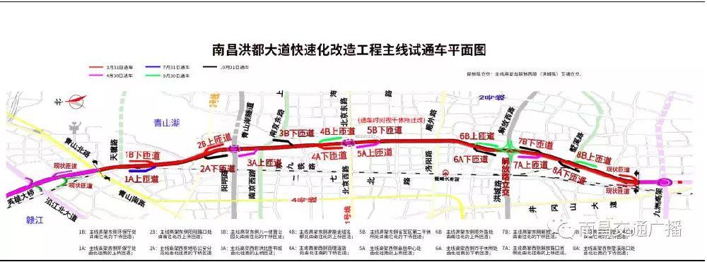 南昌洪都高架各匝道具体位置及通车时间一览