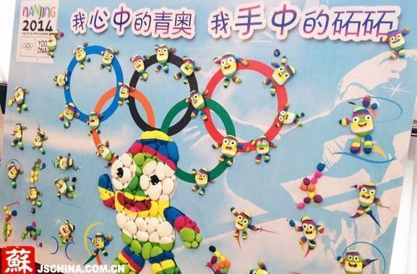 南京小学生用358块雨花石拼出35个砳砳(图)图片
