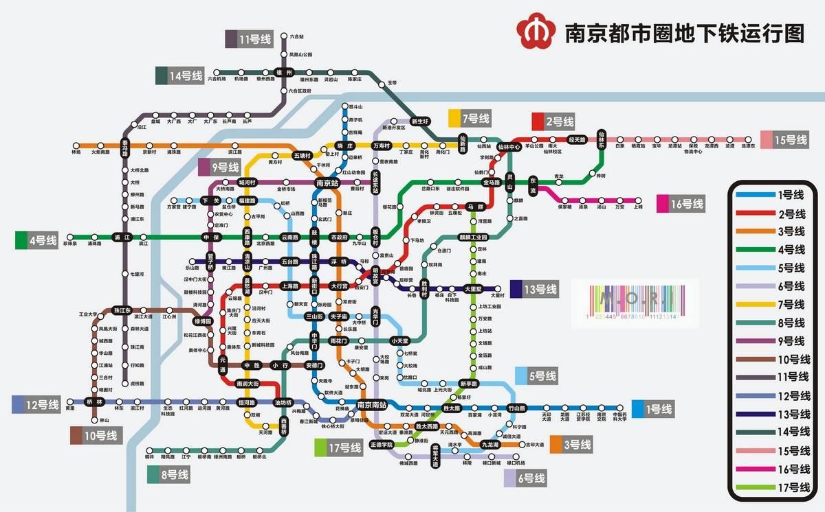 火车04车厢座位分布图