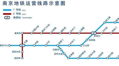 南京地铁1c�{�ޮg� �_南京交通 南京地铁 南京地铁1号线 > 南京地铁1号线转2号线方法