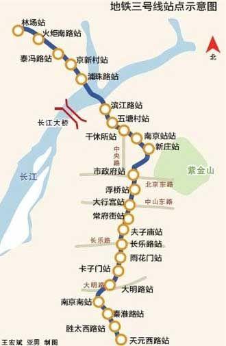 南京地铁1c�{�ޮg� �_南京地铁3号线什么时候开通