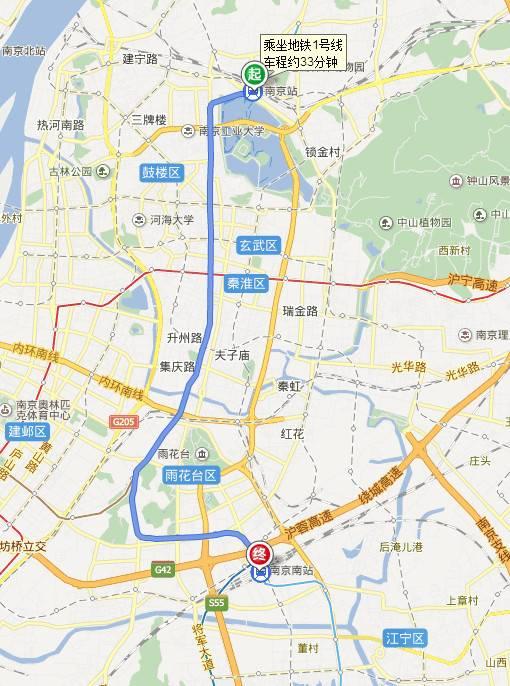 南京南站和南京站,南京火车站有什么区别