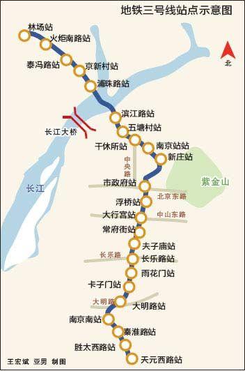 南京地铁3号线线路图图片