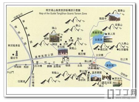 2017南京春节旅游景点推荐lovelyquest攻略图片