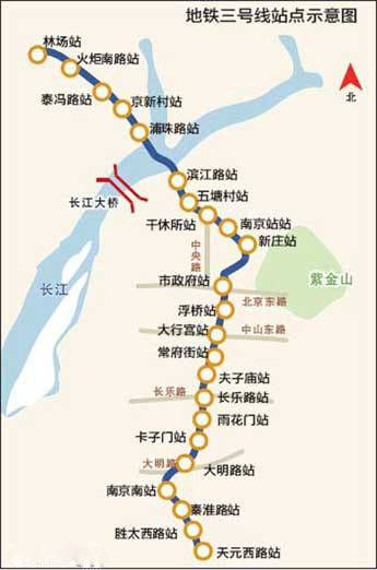 南京地铁首班车时间_南京地铁3号线最新消息(持续更新)- 南京本地宝