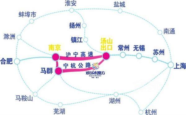 南京欢乐水魔方交通图