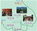 南京中山陵骑行攻略