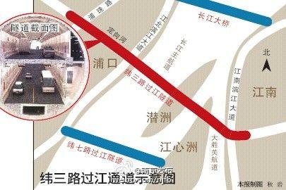 南京纬三路过江通道收费标准一览