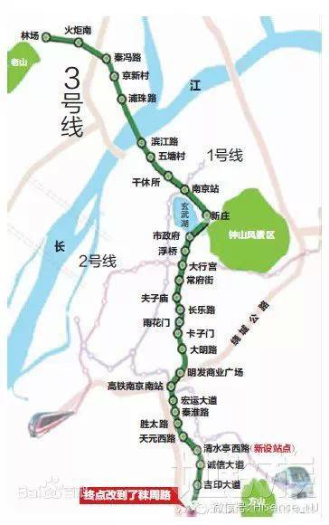 南京3号线地铁线路图图片
